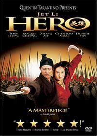 hero-jet-li-dvd-cover-art