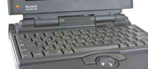 Shrine Of Apple: Macintosh PowerBook 160